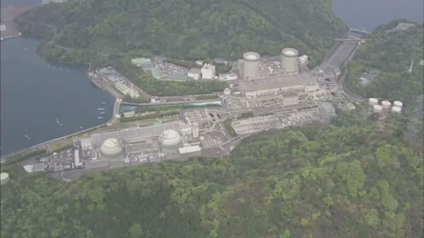 Japanese taxpayers pay $100B for Fukushima disaster