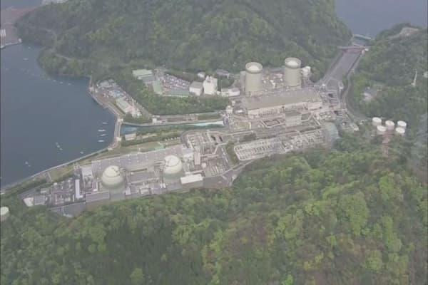Japanese taxpayers pay $100B for Fukushima disaster