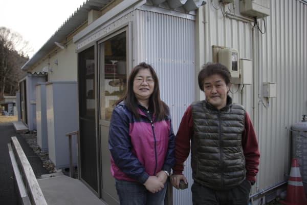 Yuko and Junichi Kikuchi lost their son