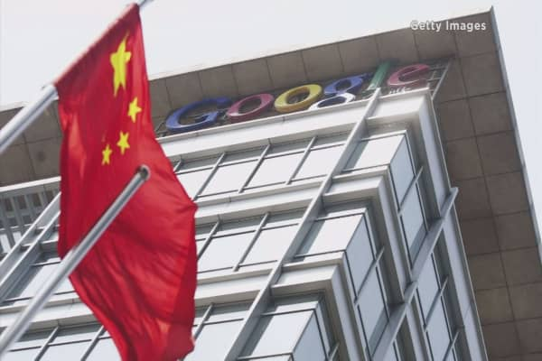 Google's search engine was available in China