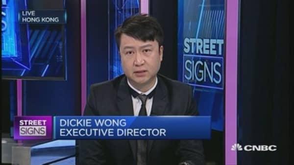 Asia's IPO Market