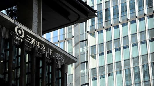 Building of the Bank of Tokyo Mitsubishi UFJ in the financial and business district of Tokyo, Japan, on February 10, 2015.
