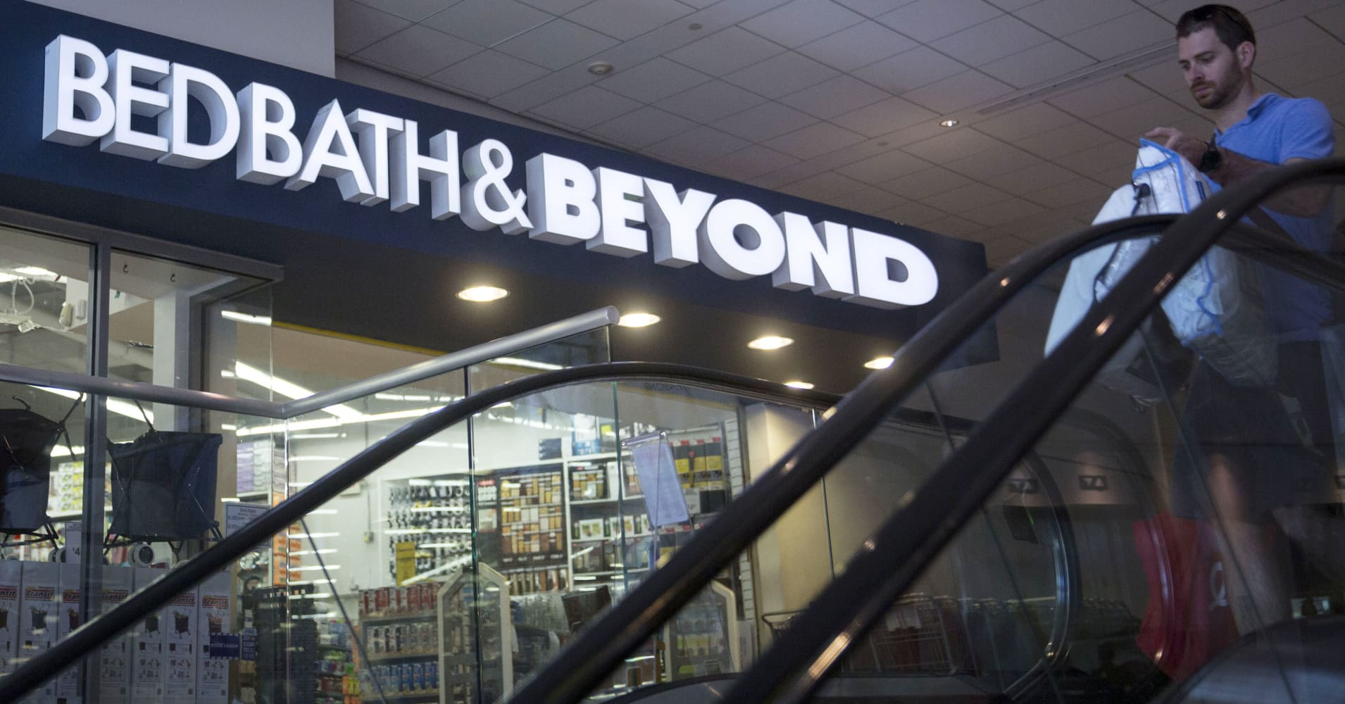 Bed Bath Beyond Needs To Shake Up Its Game Plan Analyst