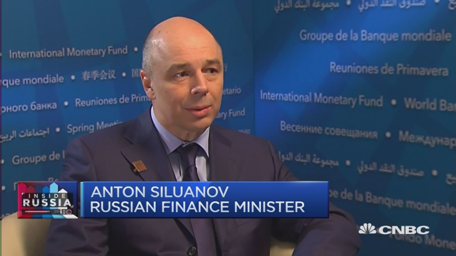 Siluanov warns that Russians can pass reserve funds 33