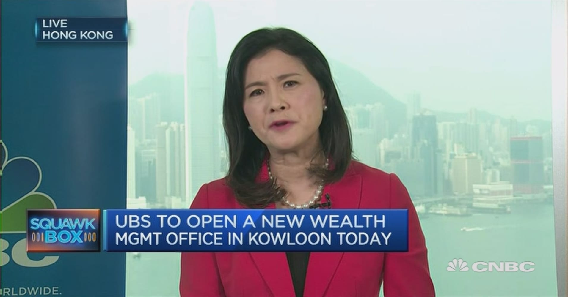 UBS sees opportunities in China's wealth management