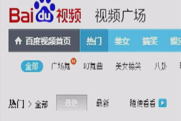 Chinese officials investigate Baidu, stock falls