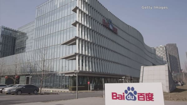 Baidu may face tough penalties from university student's death