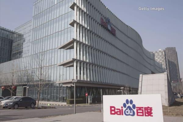 Baidu CEO stresses the company's core values