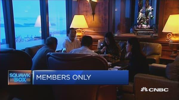 SG Private Members Club