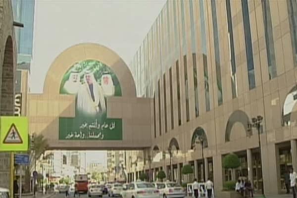 Saudi Arabia planning $15B bond sale