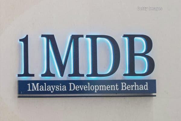Goldman Sachs under investigation over 1MDB transaction