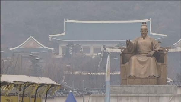 How South Korea became a trendsetter