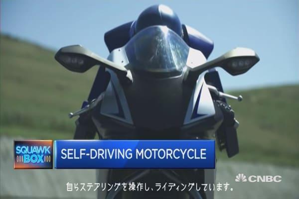 Self-Driving Bike PKG