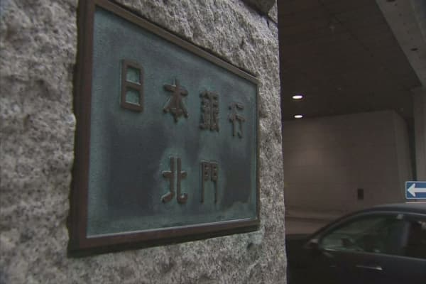 Bank of Japan holds rates steady