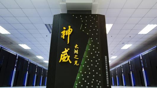 Sunway TaihuLight, a new Chinese supercomputer, is seen in Wuxi, eastern China's Jiangsu Province.