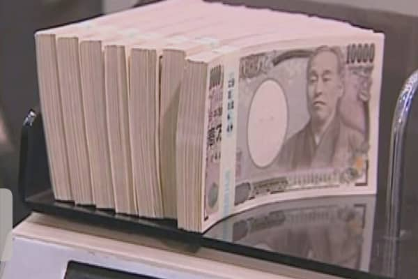 Japan watching currency markets 'ever more closely'