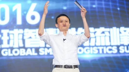 Jack Ma, chairman of China's e-commerce giant Alibaba