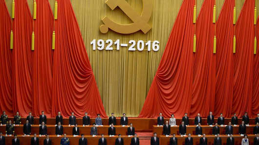 This picture shows a general view of the celebration ceremony of the 95th Anniversary of the Founding of the Communist Party of China at the Great Hall of the People in Beijing on July 1, 2016.
