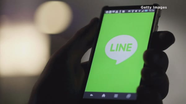 Line prices IPO at top of range