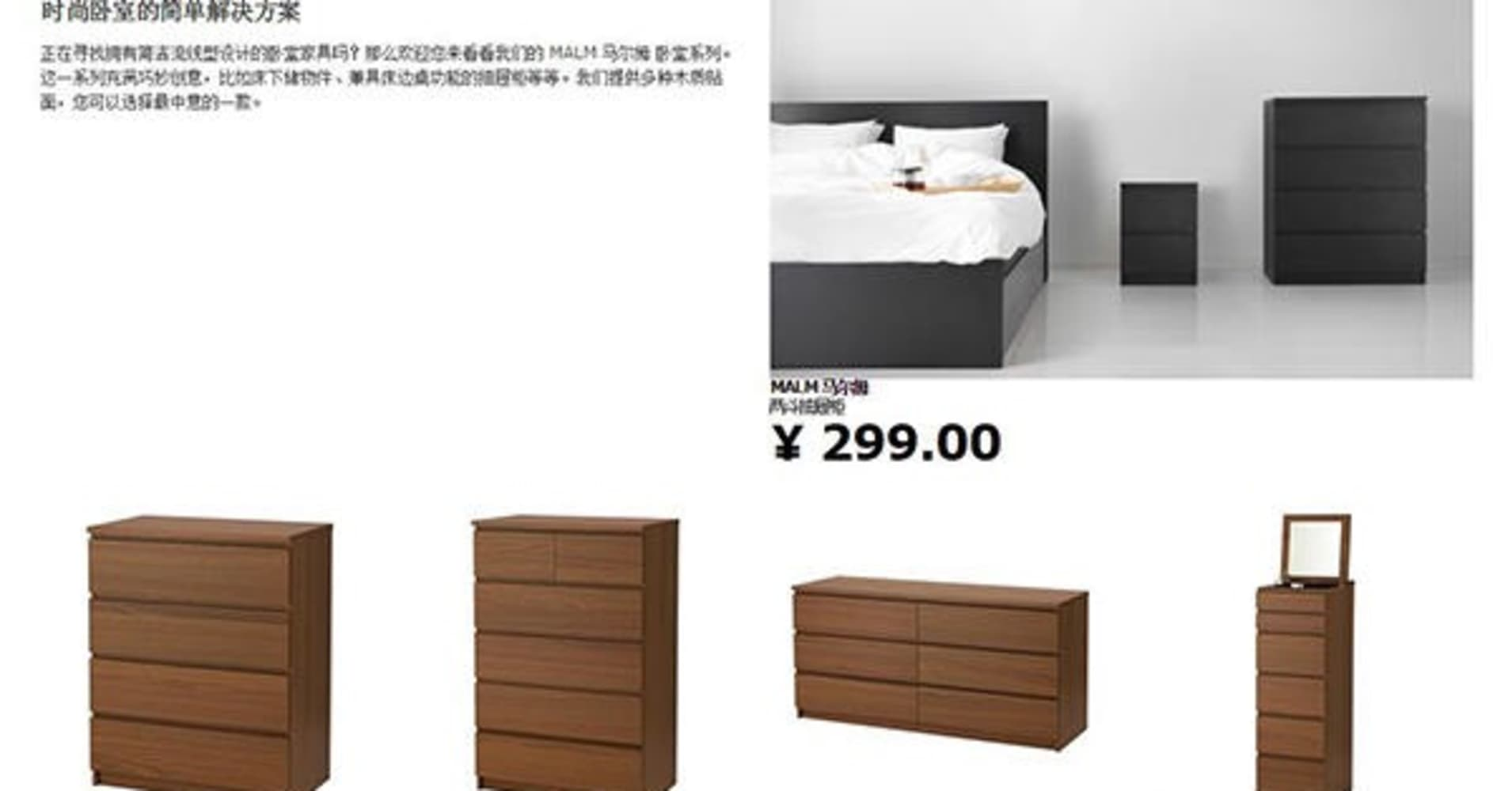 pics Ikea recalls Malm dresser and offers refunds