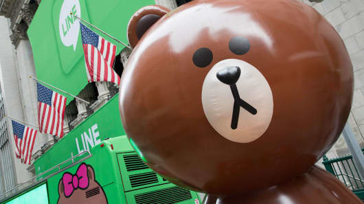 Japanese messaging app Line has its IPO at the New York Stock Exchange, Thursday, July 14, 2016, in New York.