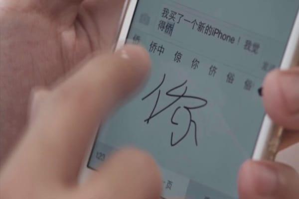 Baidu says Apple's China revenues could slip 20-percent