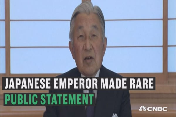 Will Japanese Emperor abdicate?