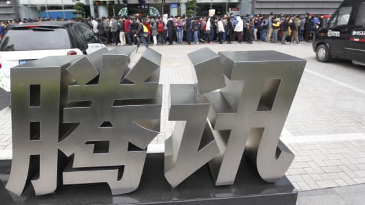 The entrance of the Tencent building in Shenzhen.