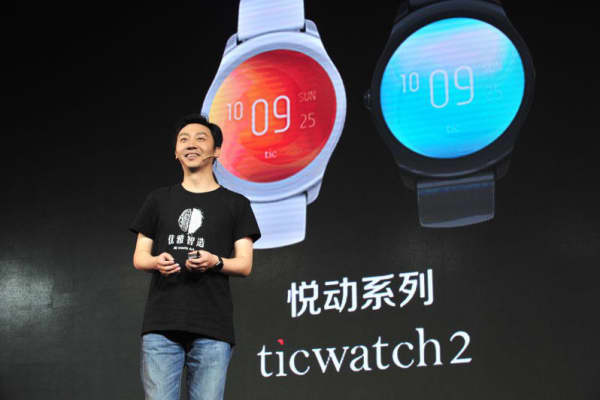 Zhifei Li, Founder & CEO of Mobvoi & Ticwatch