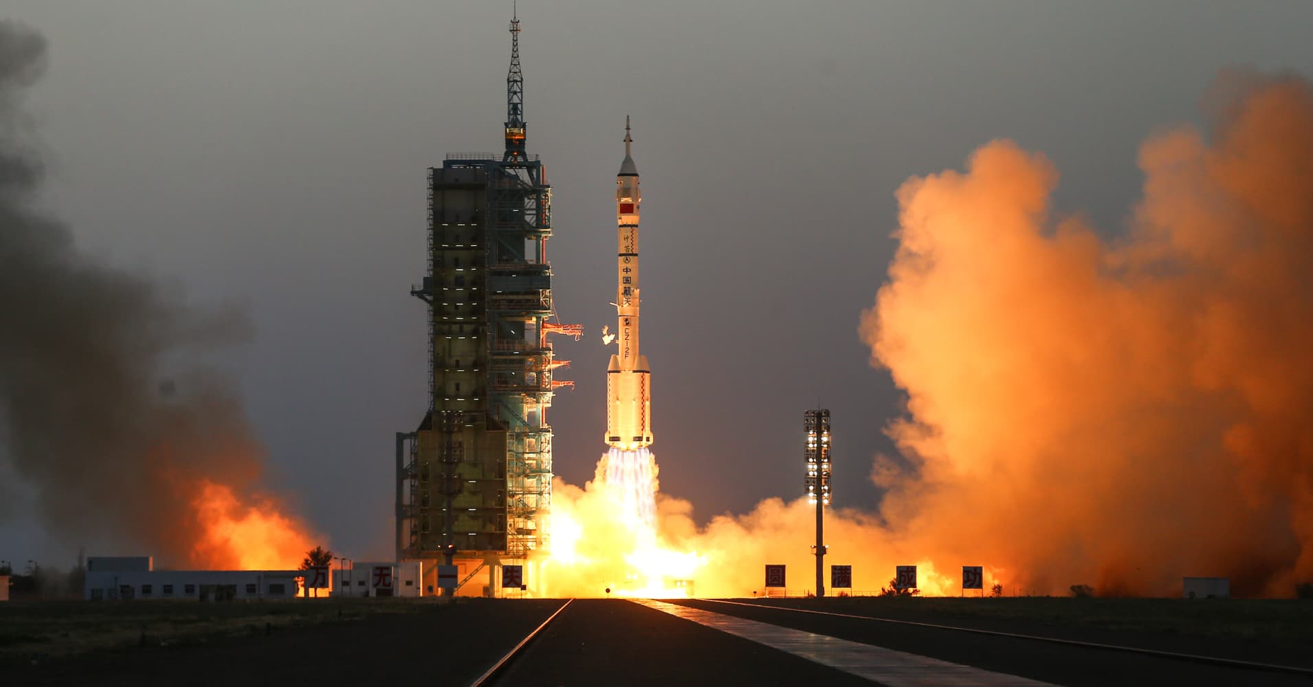 China's secret plan to crush SpaceX and the US space program