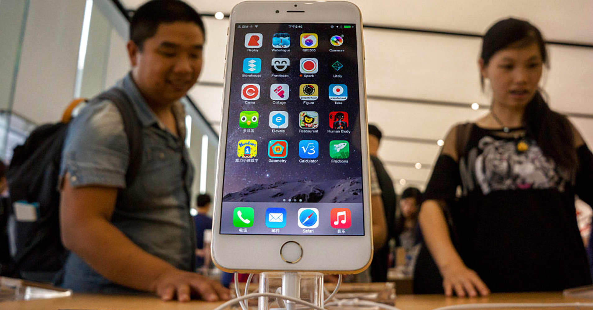 Apple Chip Supplier Says China's Smartphone Market is Picking up