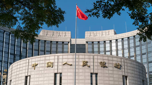 Headquarter building of the People's Bank of China.
