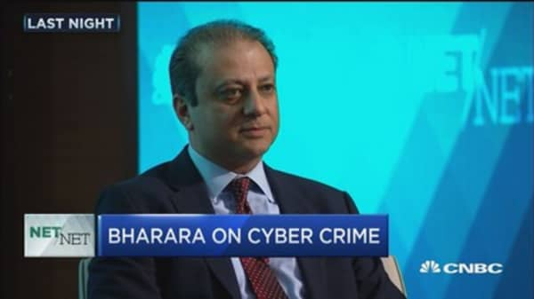 Bharara on cyber crime
