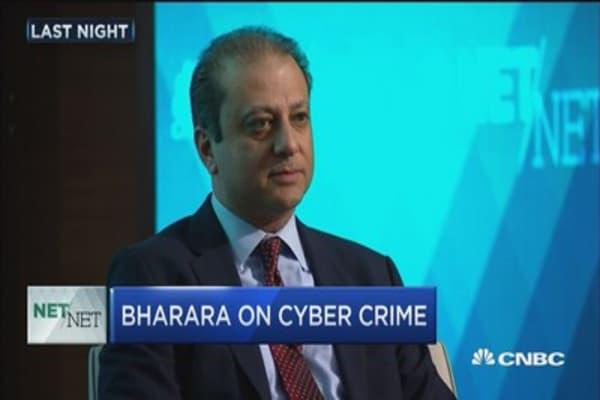 Bharara on cyber crime