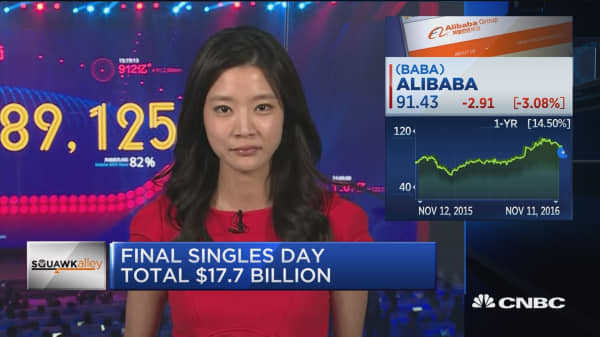 Singles day total: 120.7 billion yuan
