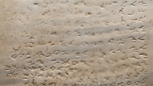 The world's earliest-known stone inscription of the Ten Commandments
