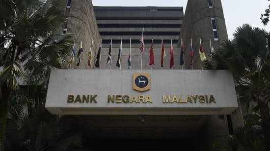 The headquarters of Bank Negara Malaysia is pictured in Kuala Lumpur on August 12, 2016.