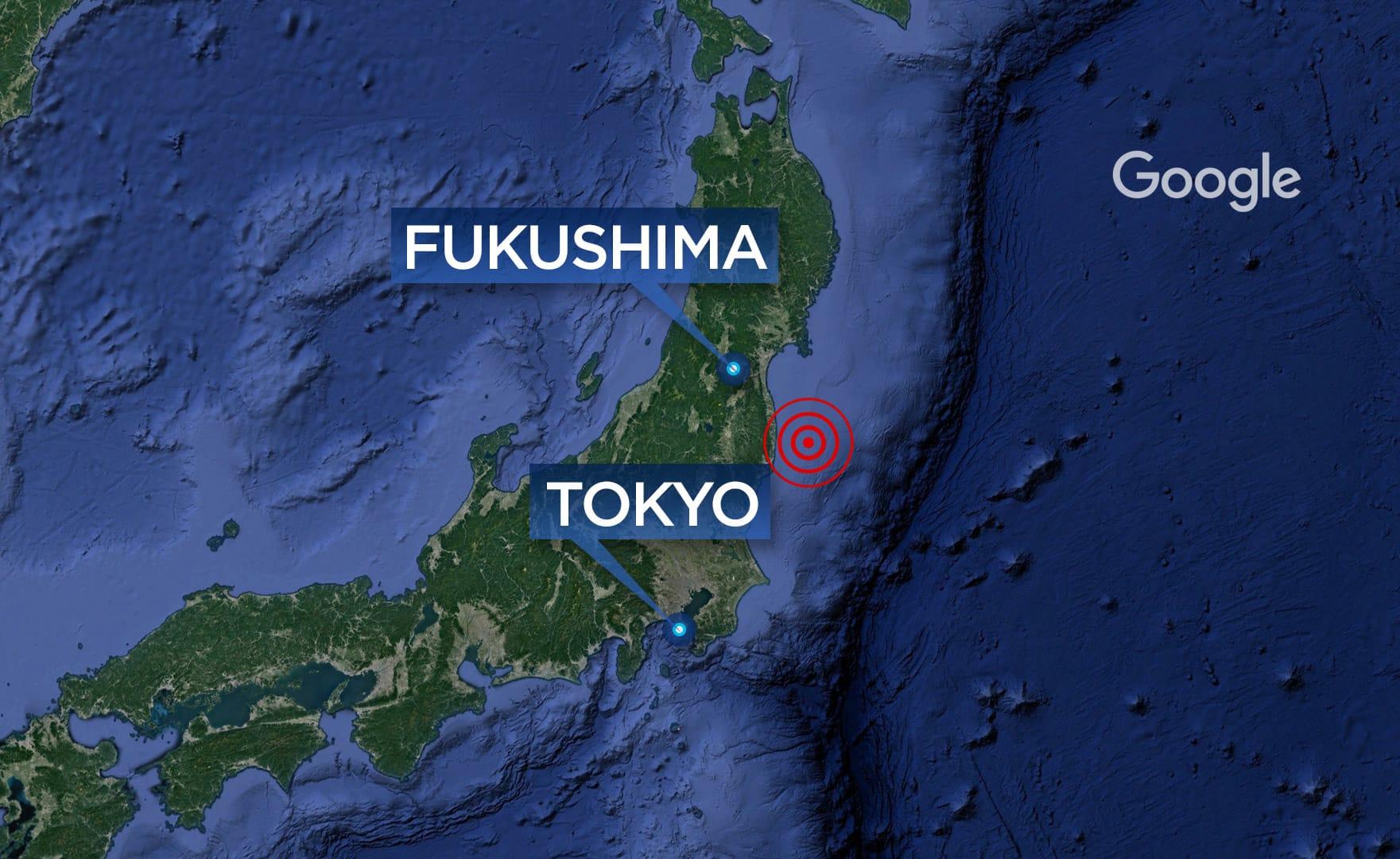 Japan Shaken By Magnitude Earthquake Tsunami Warning Lifted - Japan radiation map 2016