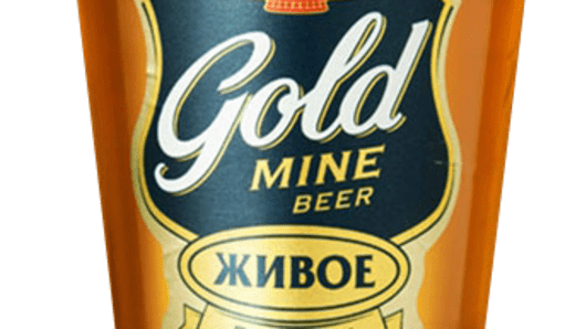 Gold Mine Beer Zhivoe