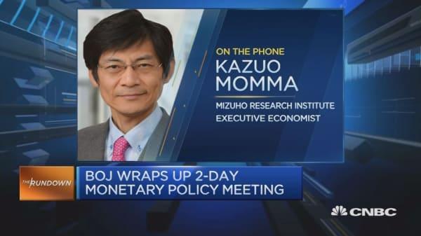 BOJ to maintain accommodative stance: Economist