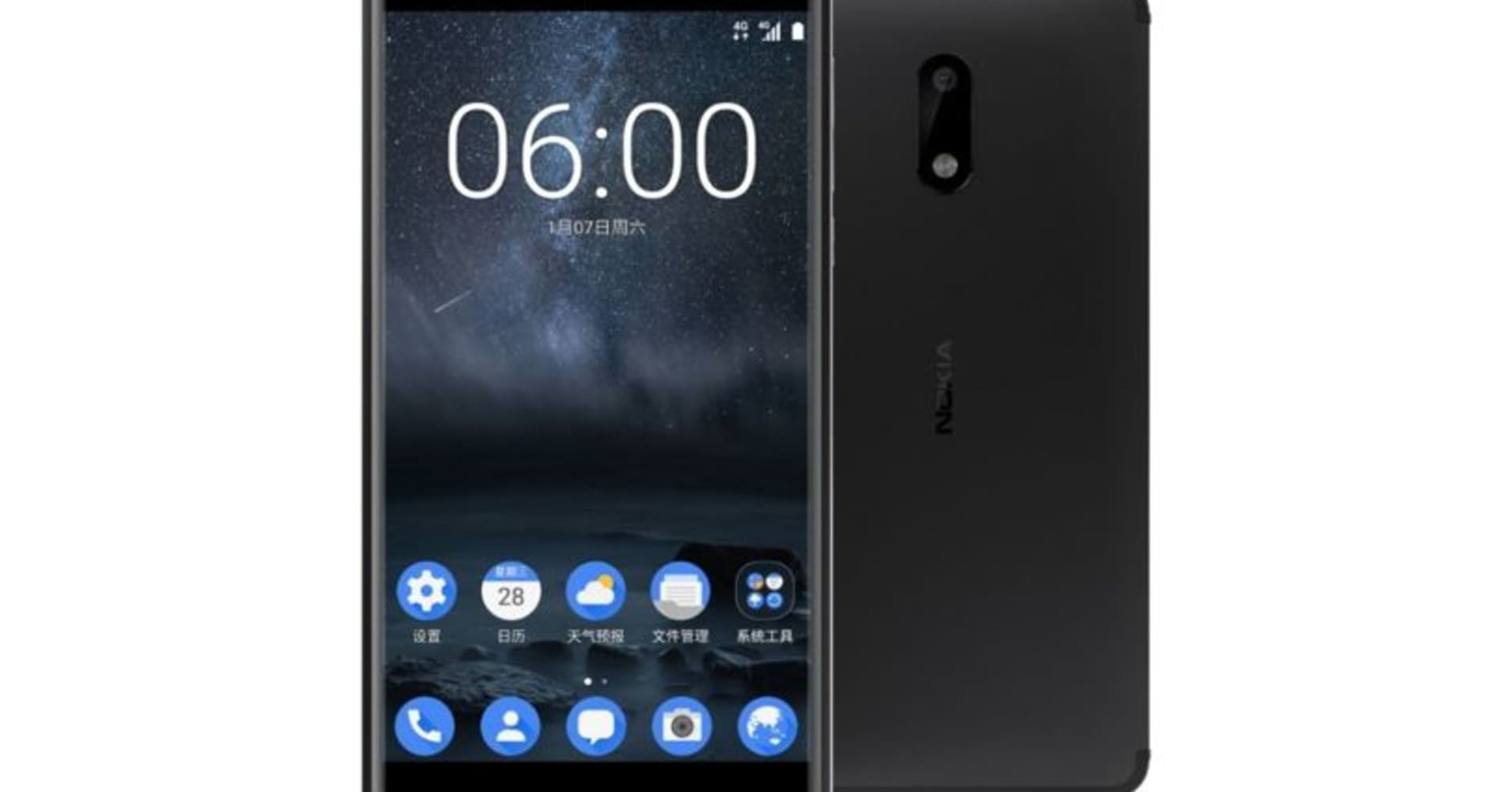 nokia smartphone android price. nokia returns with an android smartphone but you can\u0027t get it in the us price