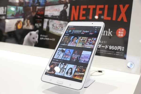 Netflix Inc. partnered with Japan's SoftBank Group Corp. for the Japan launch of its video-streaming service on September 2, 2015.
