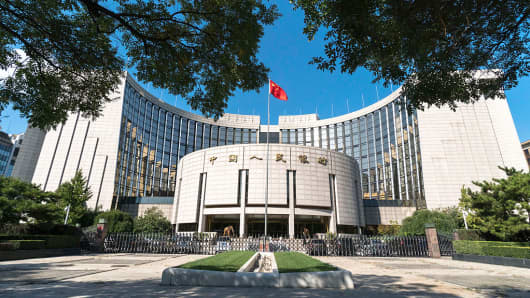 The headquarters of the People's Bank of China on Oct. 11, 2016.