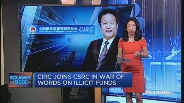 Chinese insurance regulator: No 'rich boys' club' please