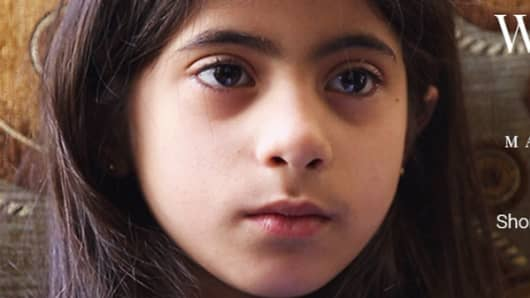 "A promotional image for the documentary ""Watani: My Homeland."""