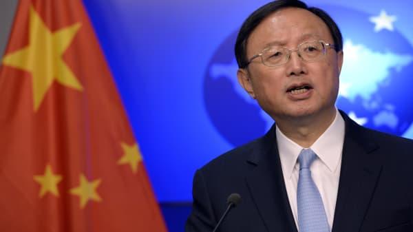 Chinese State Councillor Yang Jiechi.