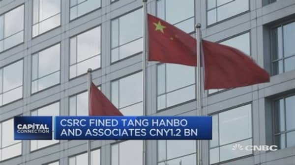 China's securities watchdog gets tough