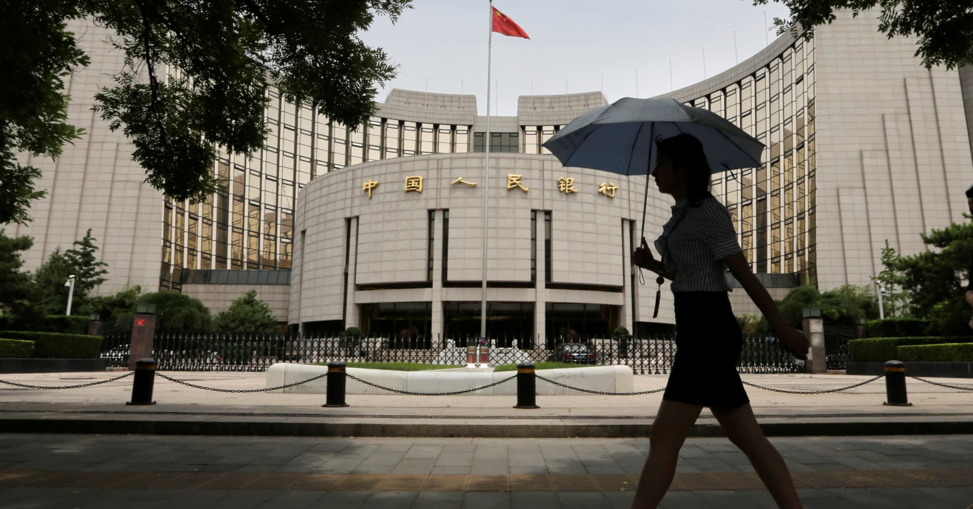 China's central bank is said to see benchmark rate cut as the last resort