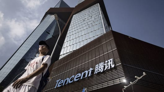 Tencent's headquarters in Shenzhen, China, pictured in August 2016.