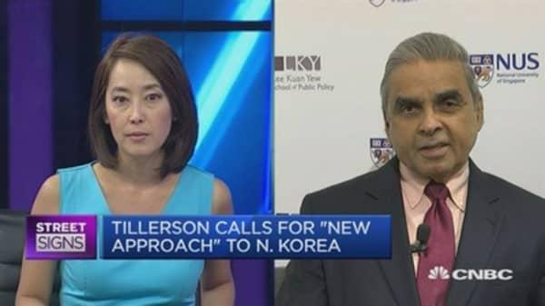 Mahbubani: Why not establish a US embassy in Pyongyang?